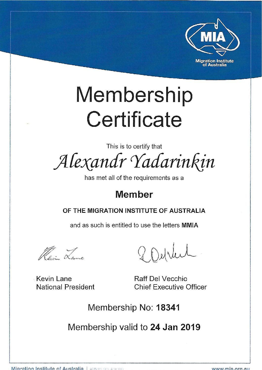 membership-certificate-yadarinkin
